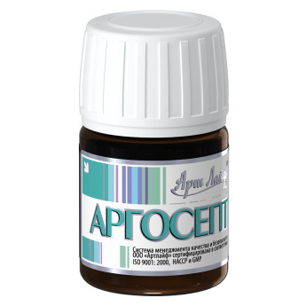 аргосепт