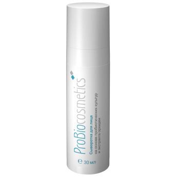 Сыворотка для лица «Probiocosmetics» (30 мл)