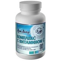 Комплекс с витамином С (90 таблеток)