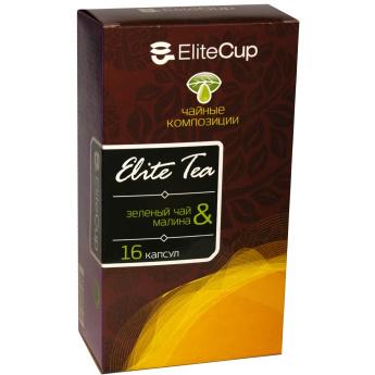 Капсулы EliteCup «Зеленый чай - Малина» (16 шт)