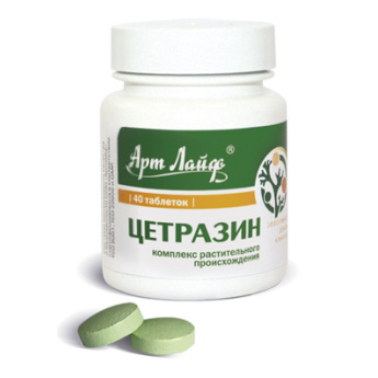 Цетразин (40 таблеток)