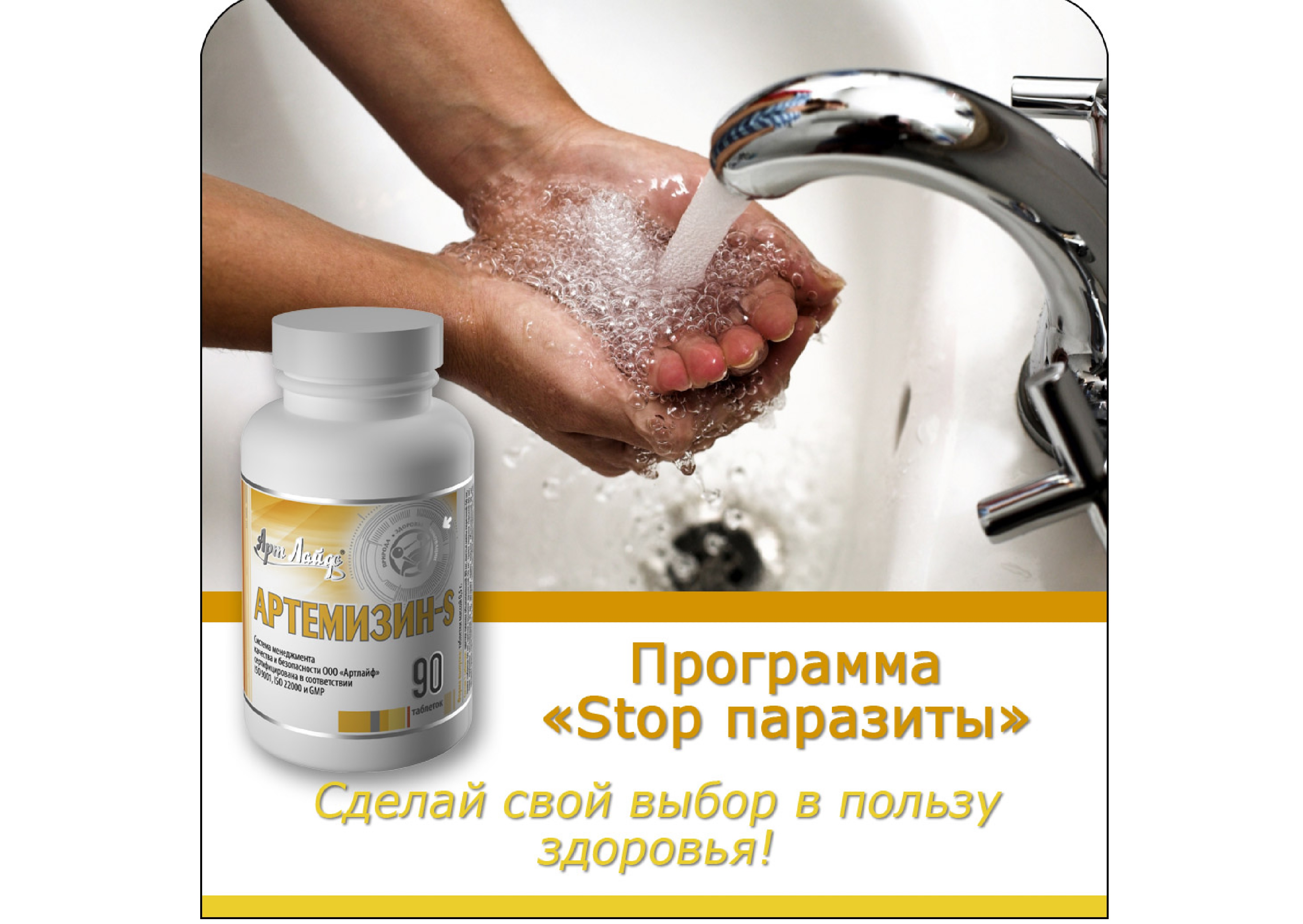 лекарства от паразитов грибков
